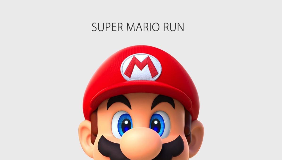160908 super mario run2