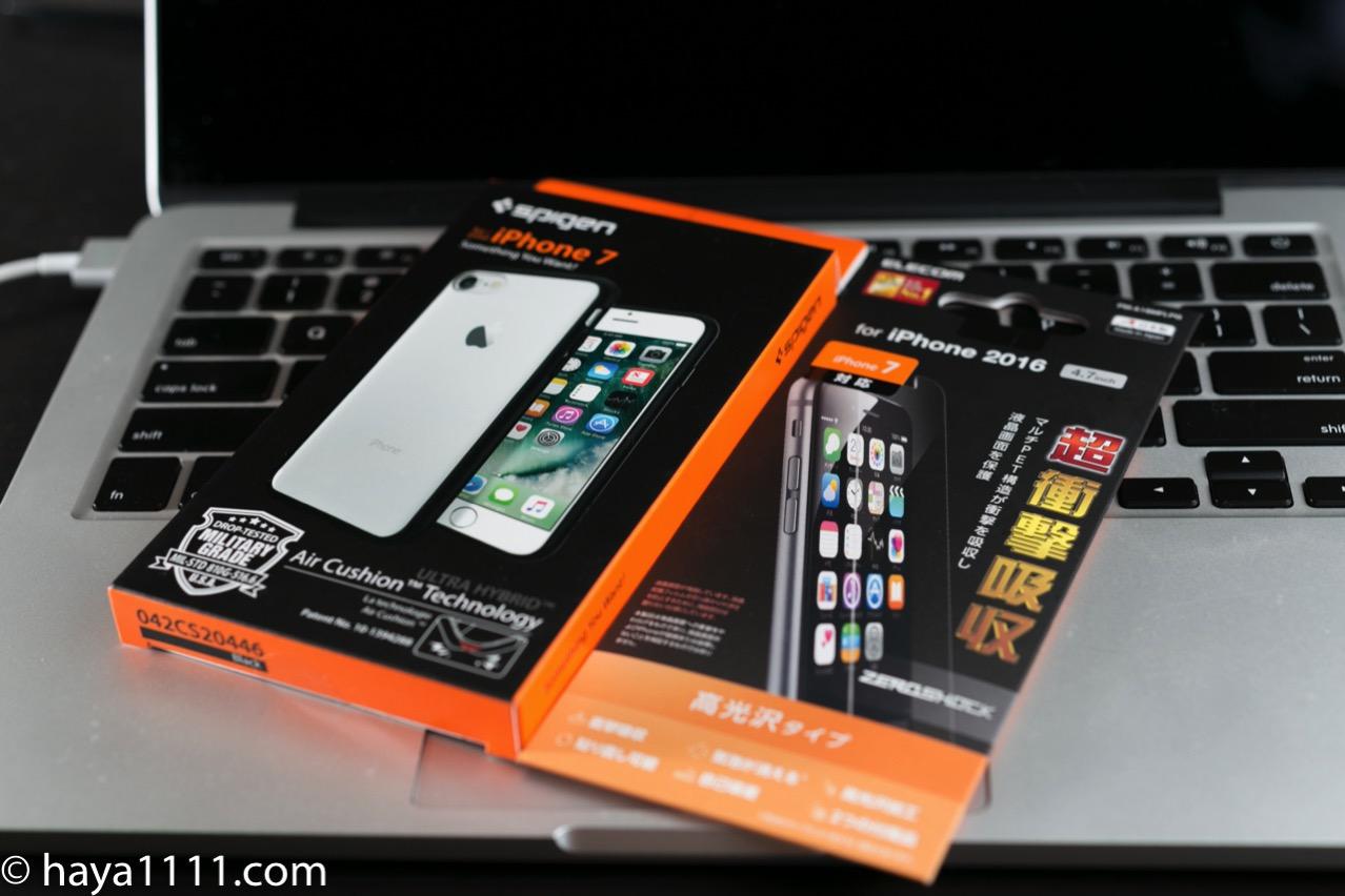 160916 iphone7 goods 2