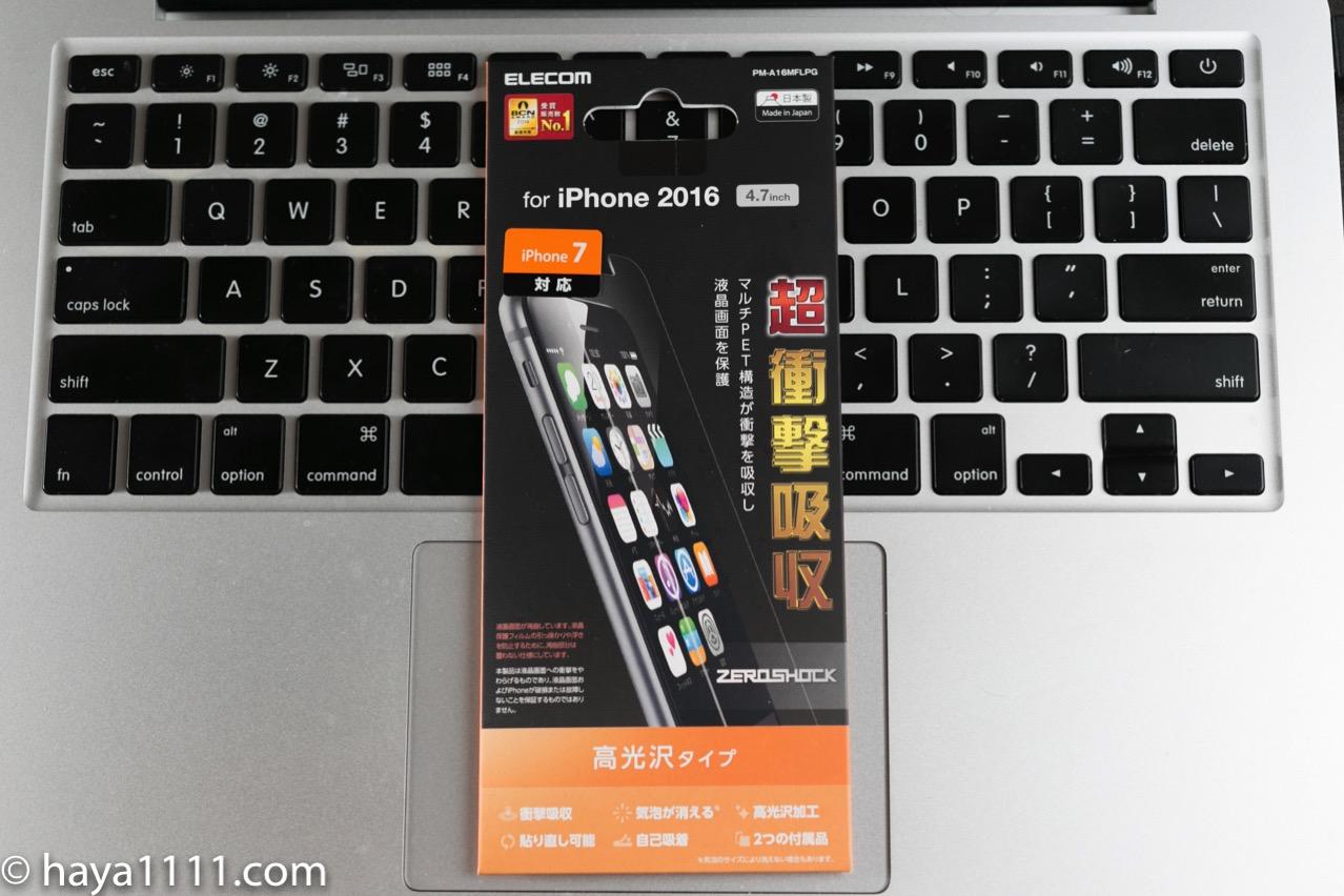 160916 iphone7 goods 3