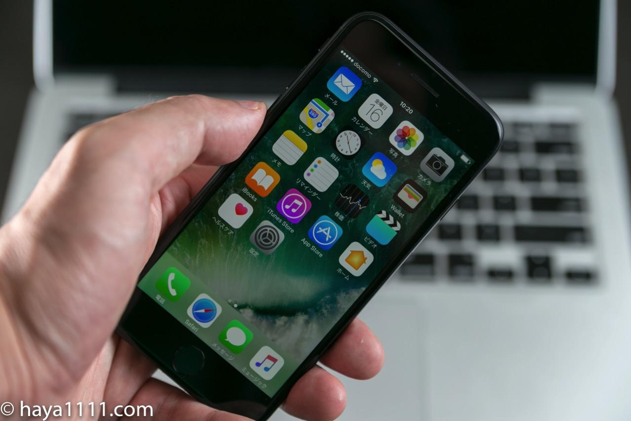 160916 simfree iphone7 14
