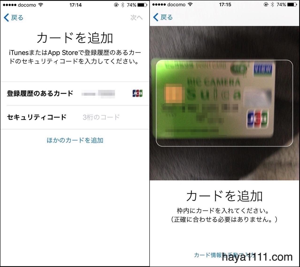 161025 apple pay 2
