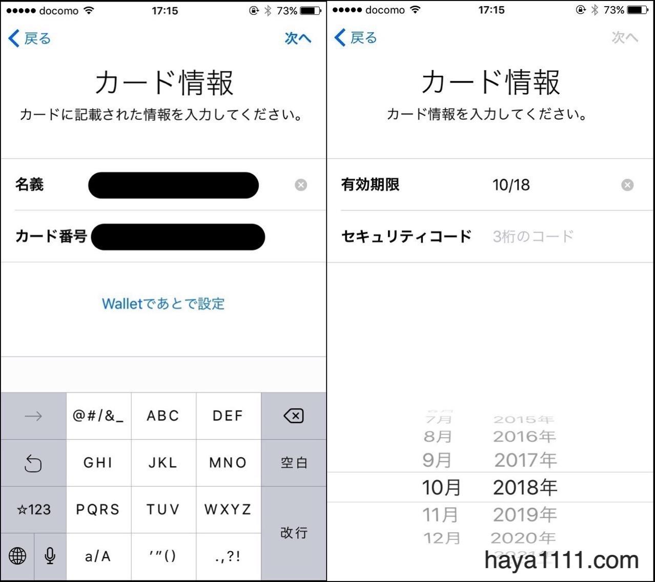161025 apple pay 3