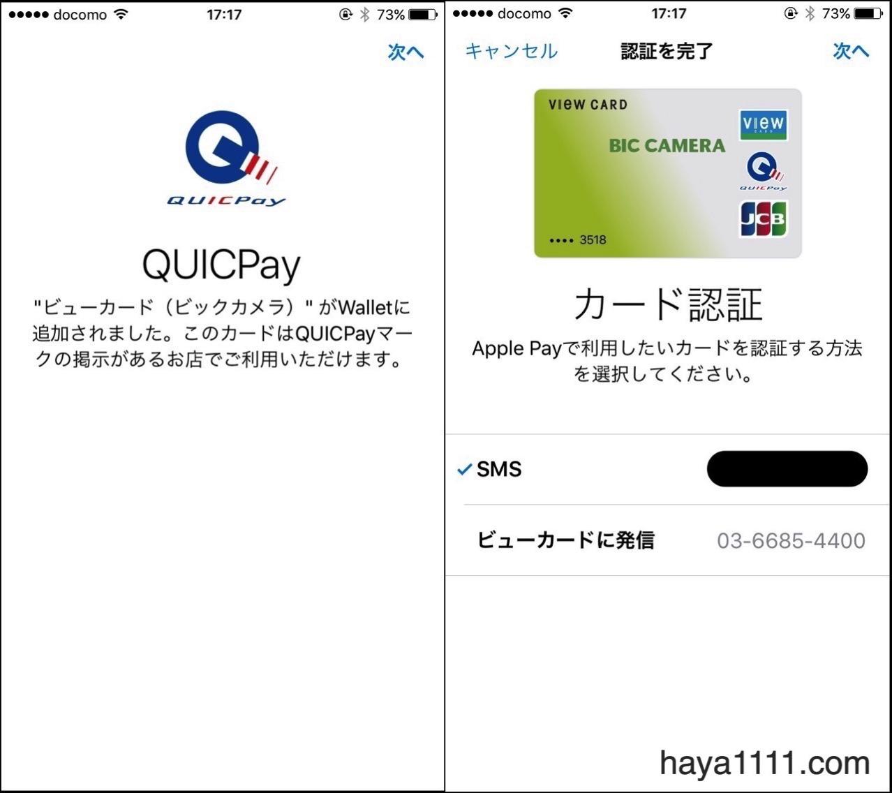 161025 apple pay 5