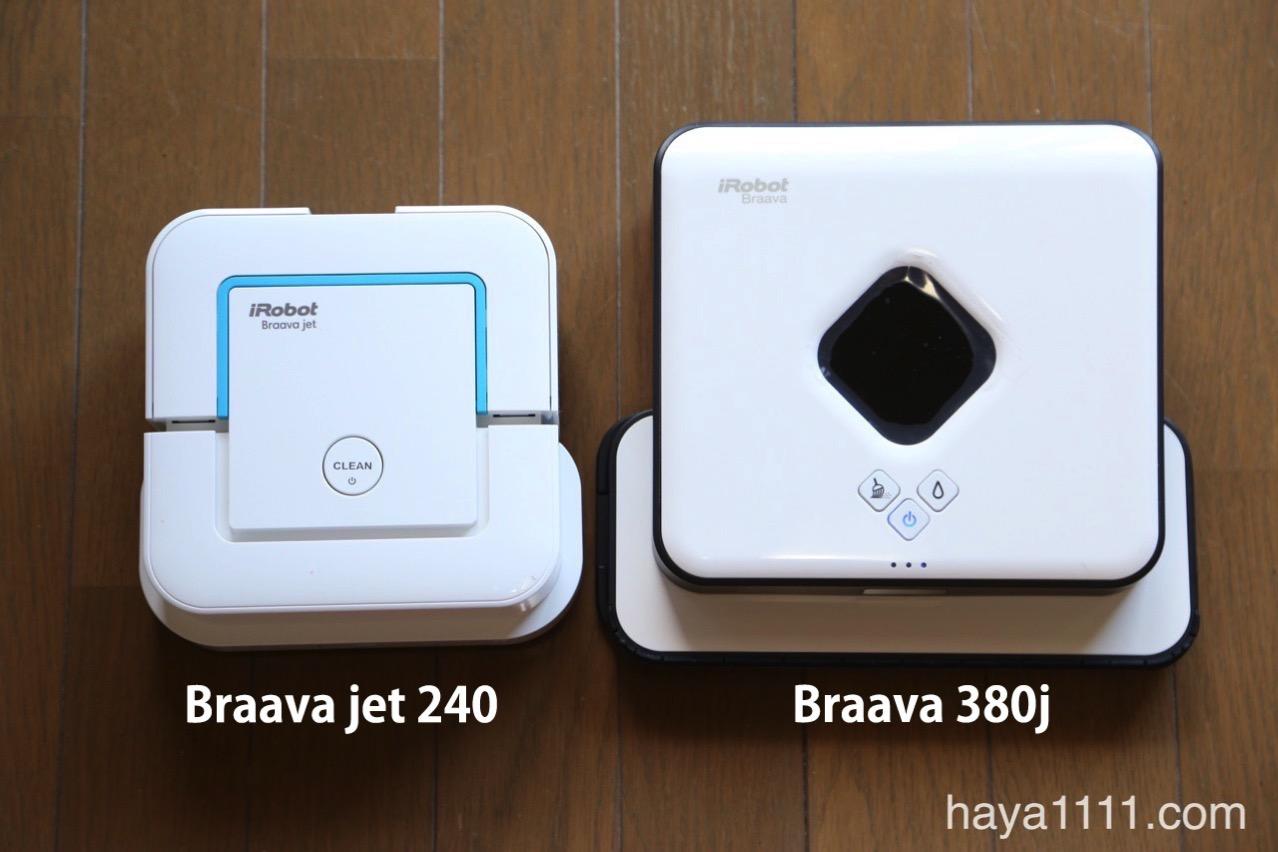 161025 braava comparison 6