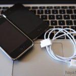 旧iPad/iPhone4/4S/3GS/3G/iPod対応おすすめ充電通信ケーブル使用感まとめ
