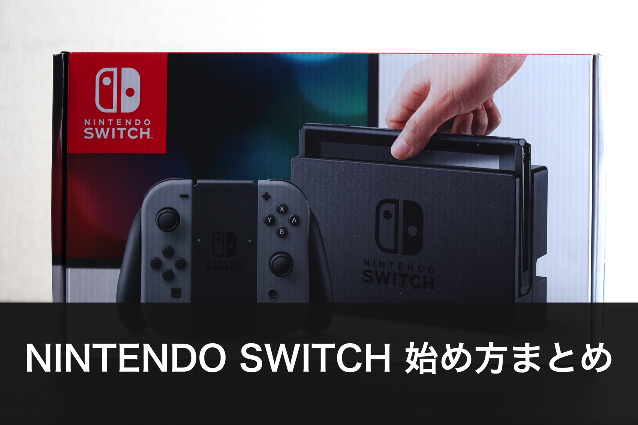 170303 nintendo switch 001