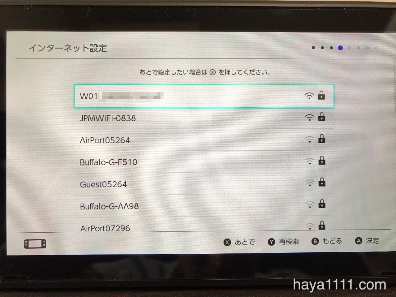 170303 nintendo switch 31