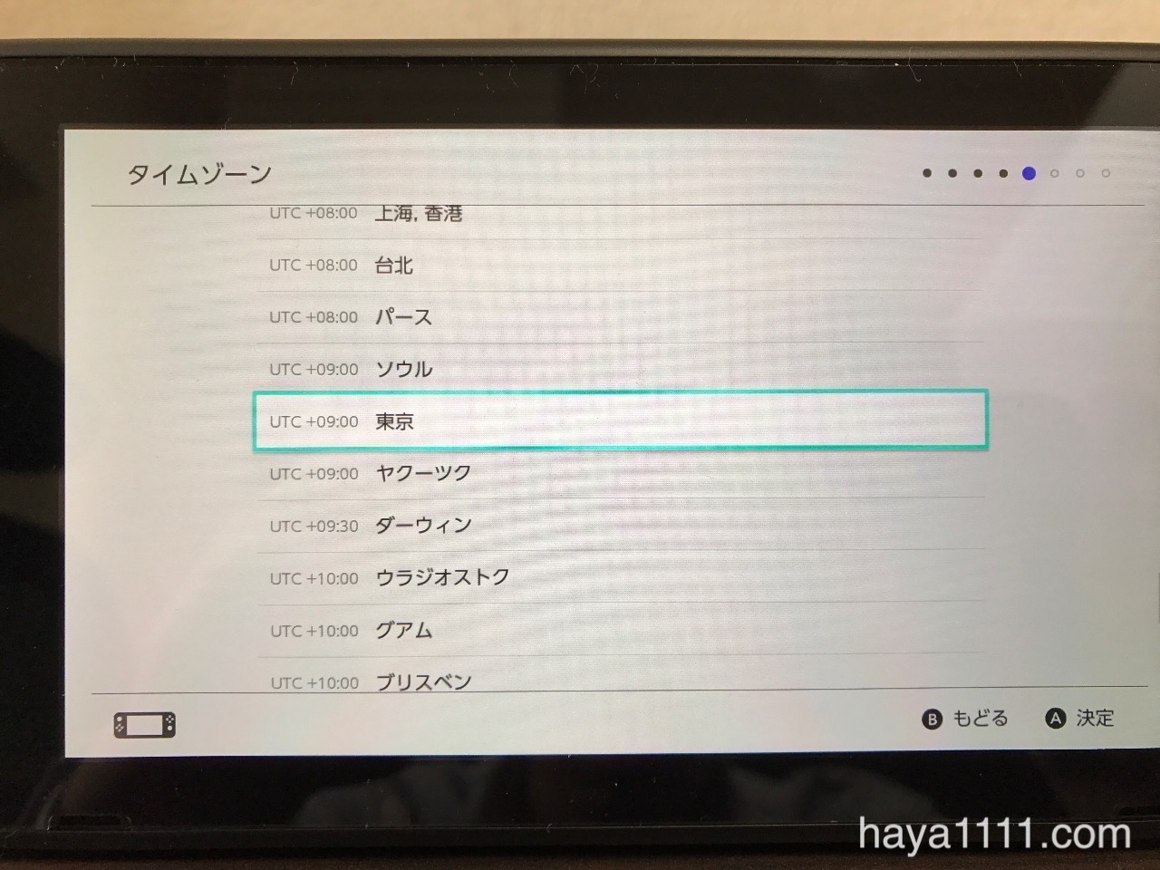 170303 nintendo switch 33