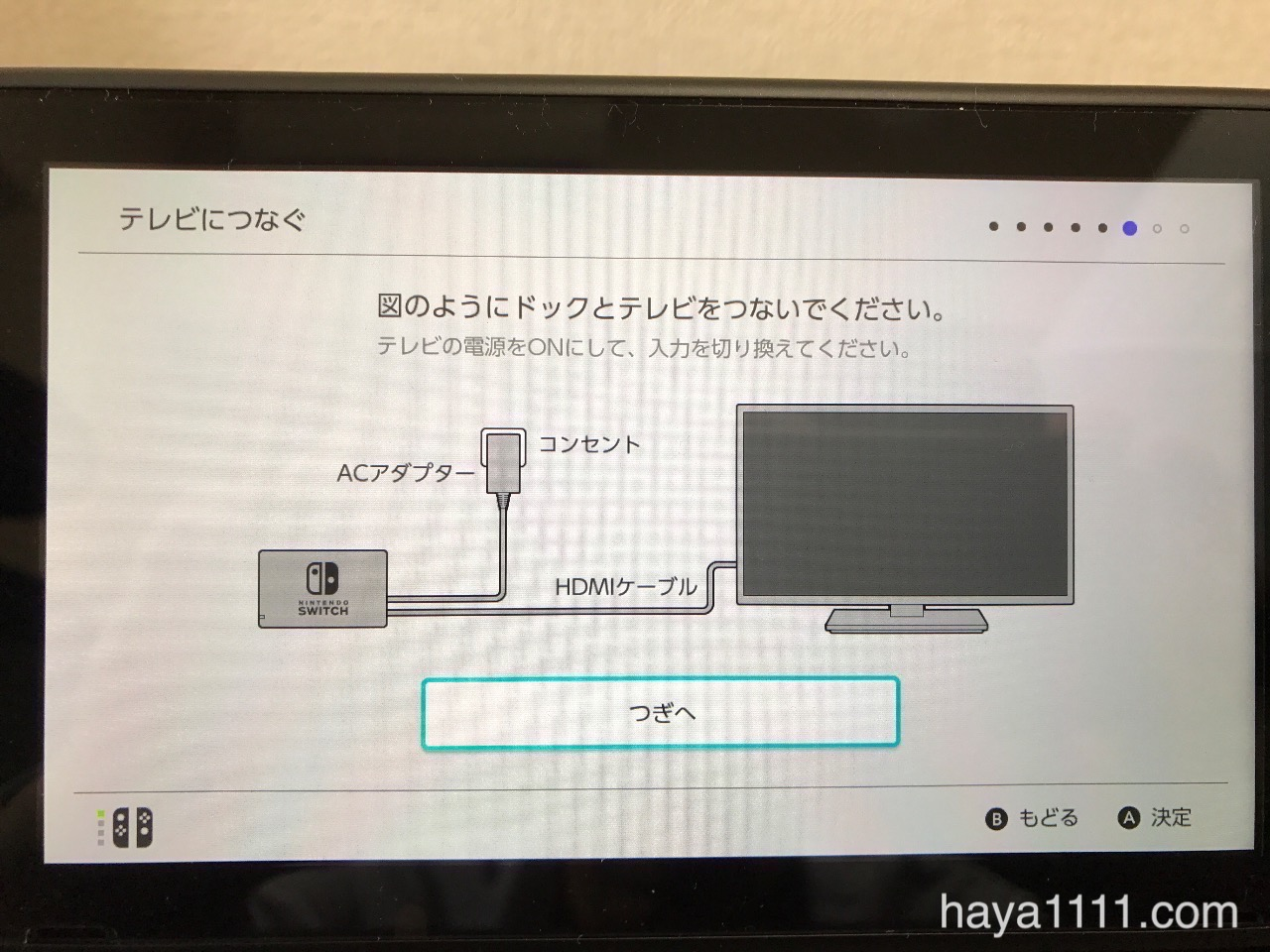170303 nintendo switch 39