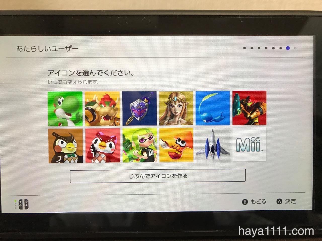 170303 nintendo switch 42