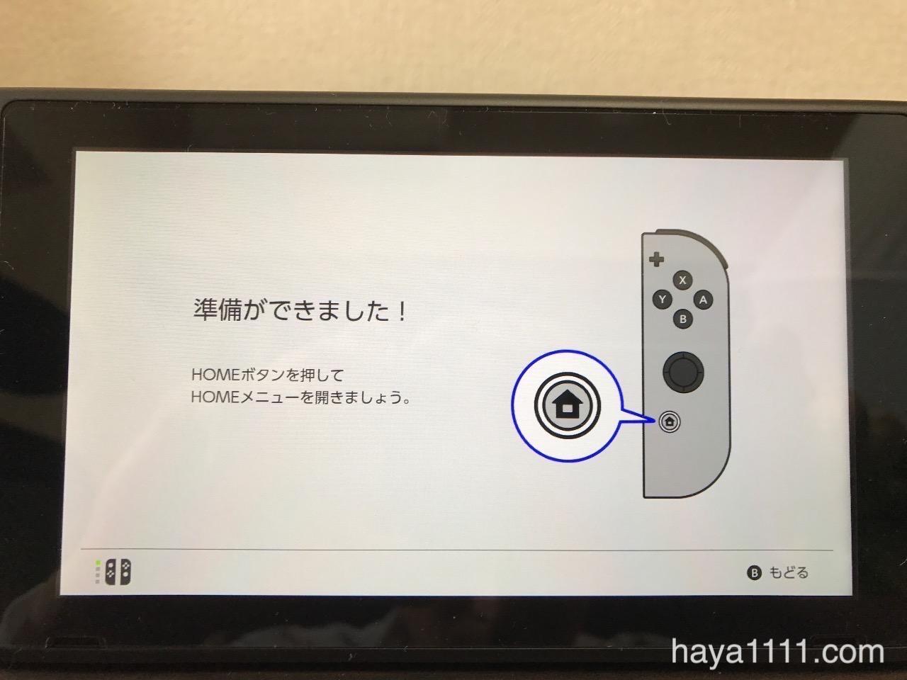 170303 nintendo switch 51