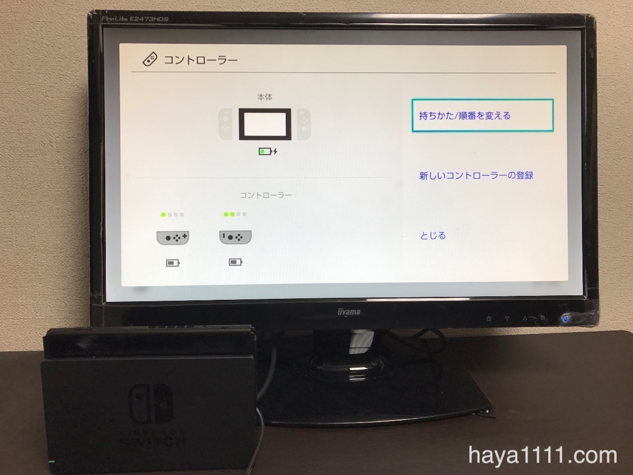 170303 nintendo switch 55