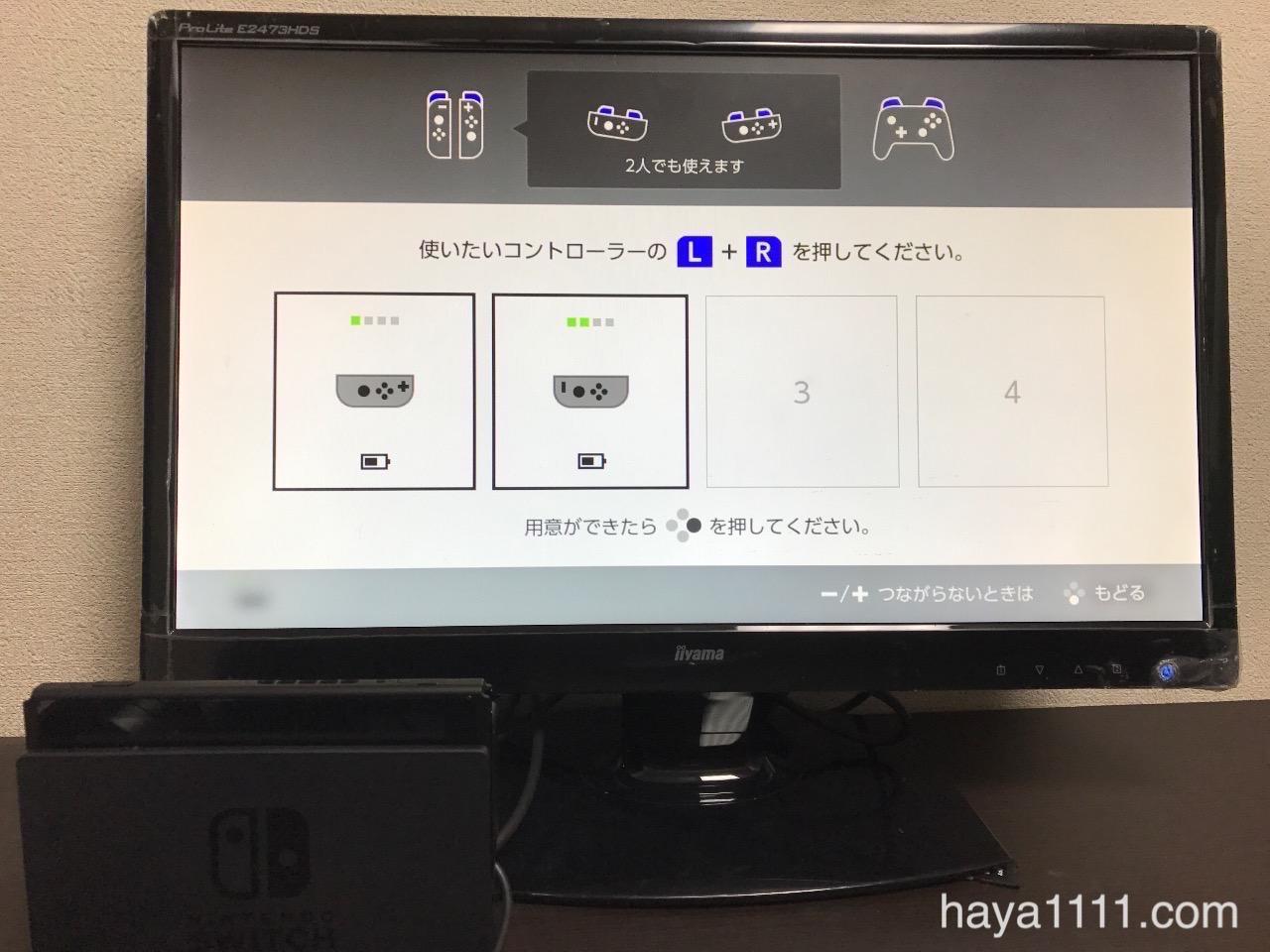 170303 nintendo switch 57