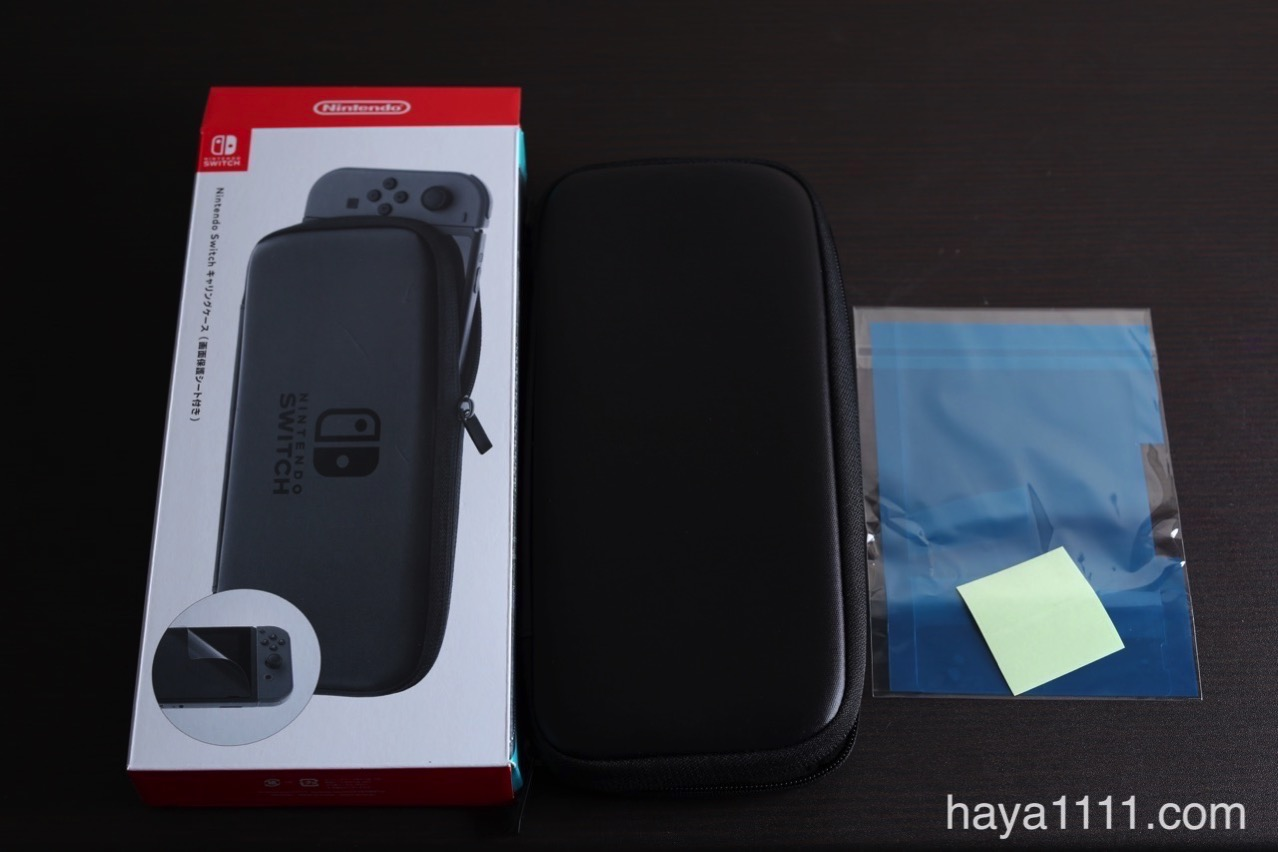 170303 switch carrying case 5
