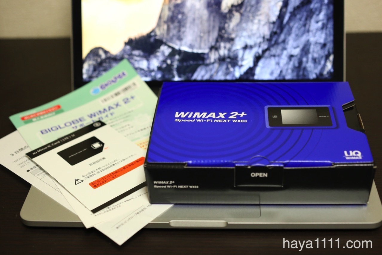 170410 biglobe wimax 14