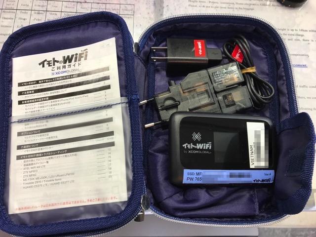 170701 imoto wifi3