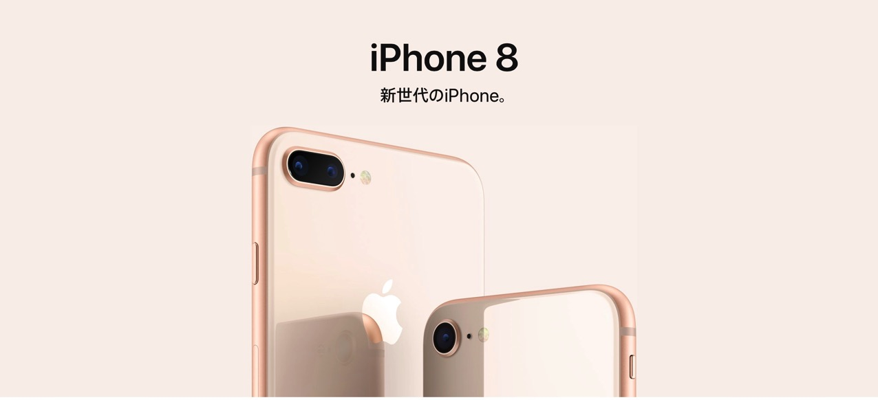 170913 apple event 201765