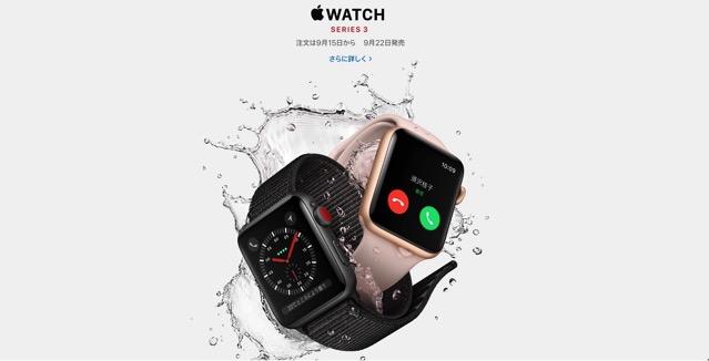 170913 apple event 2017771