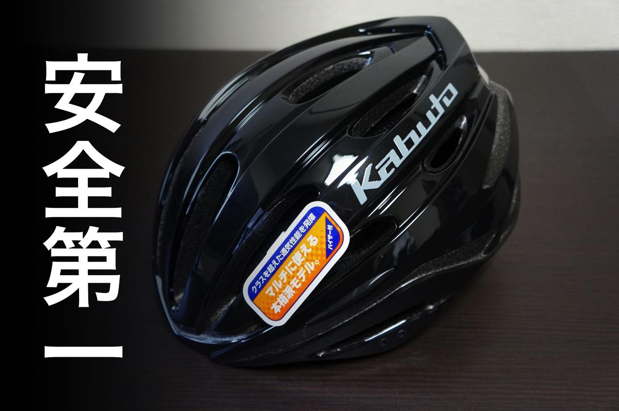 171016 kabuto rezza 01