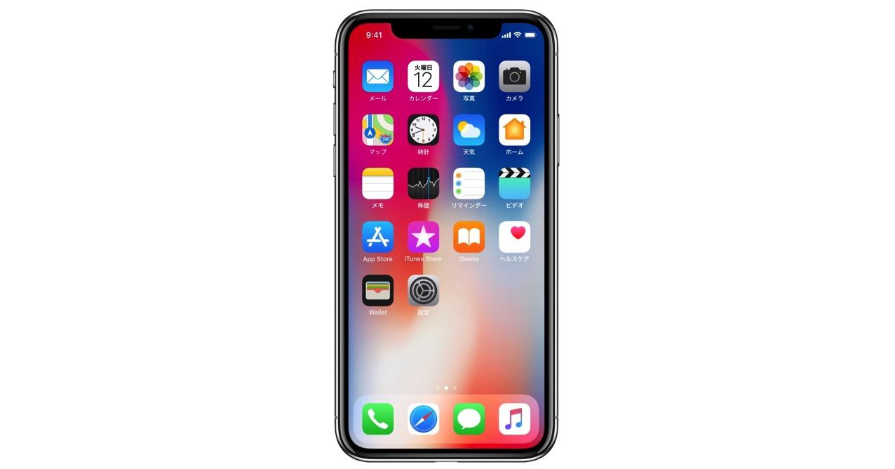 171025 iphonex 3
