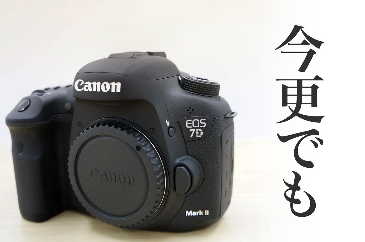 180413 canon 7dmk2 001