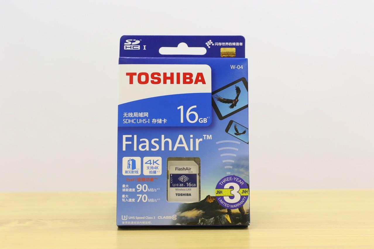 180413 toshiba flashair 11