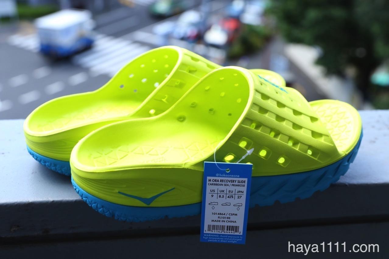 180723 hoka recovery sandals 8