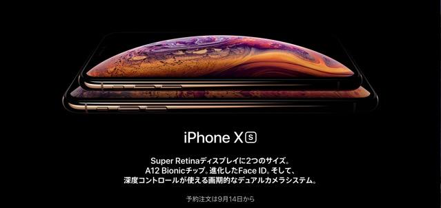 180913 apple event 4