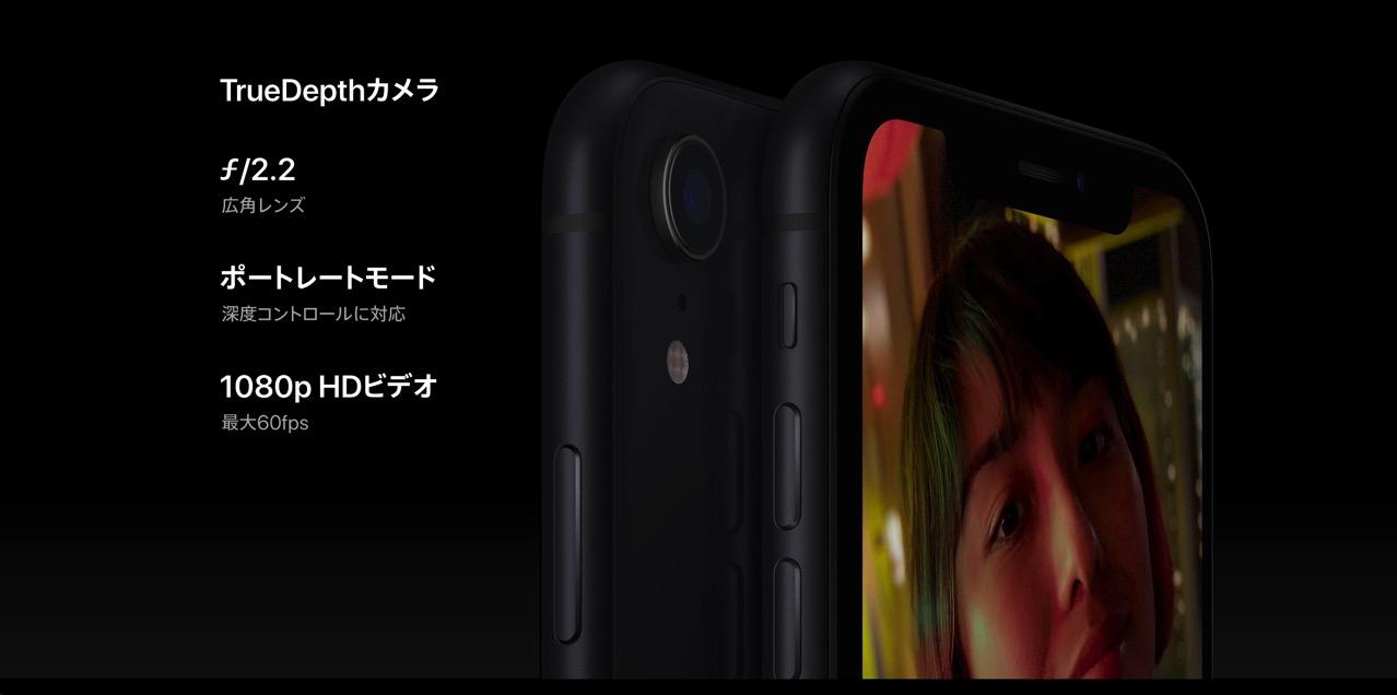 180913 apple event 73