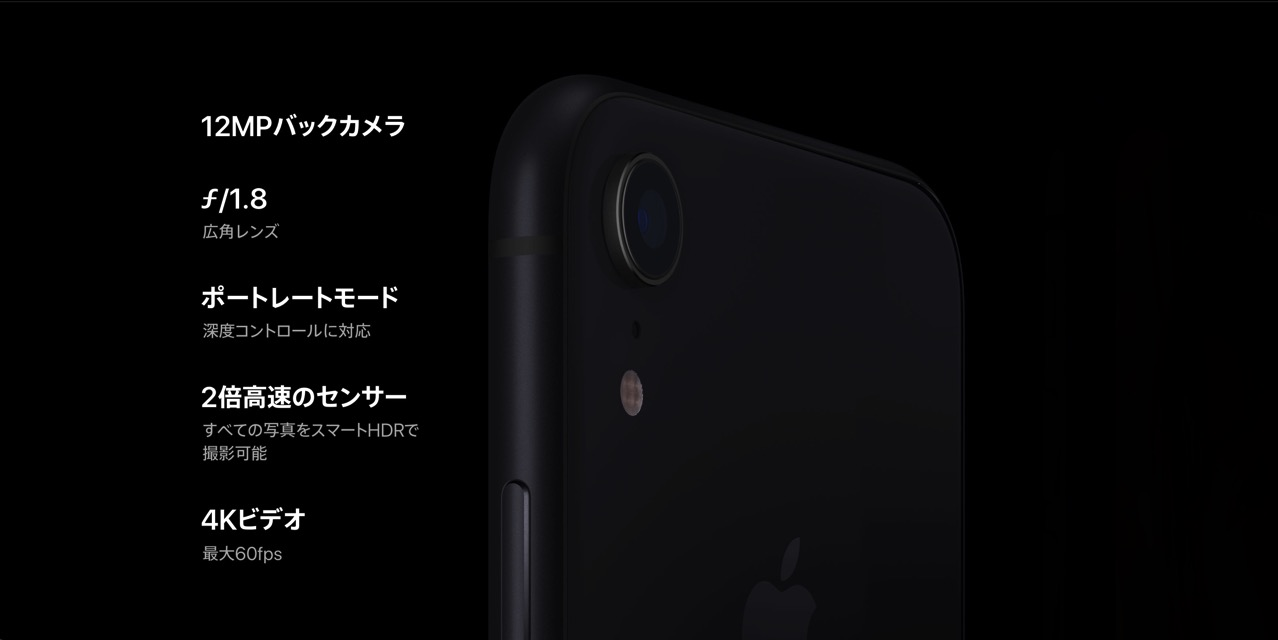 180913 apple event 75