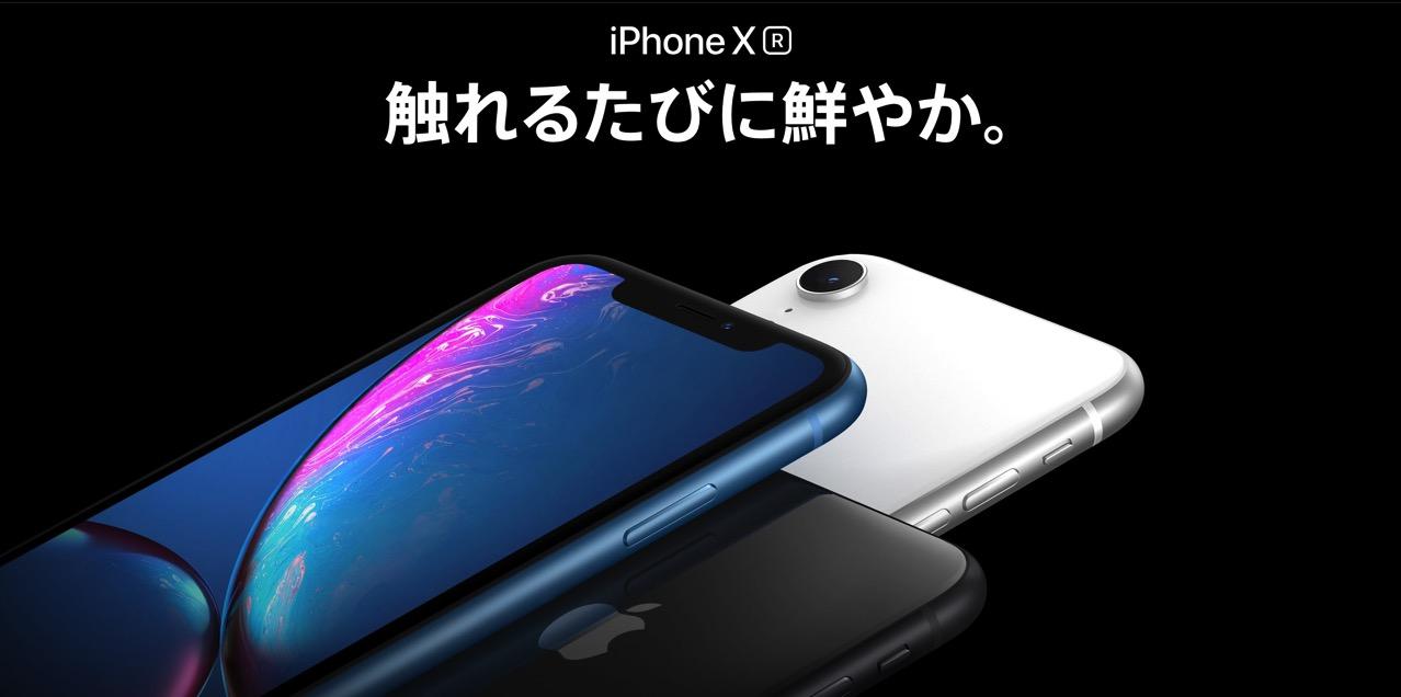 180913 apple event 77