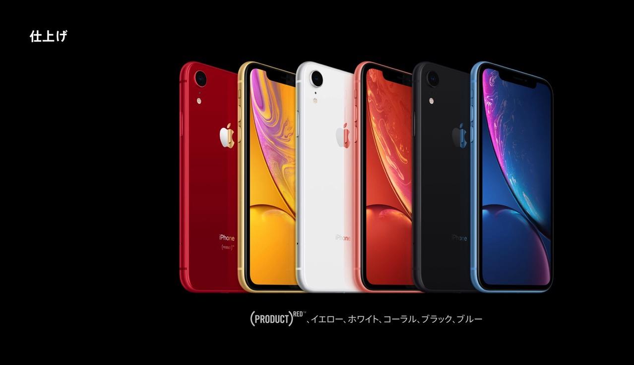 180913 apple event 80