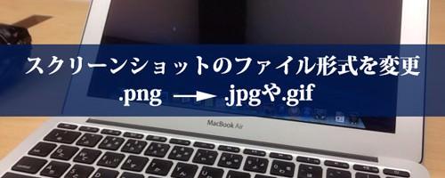 20131031202137.jpg