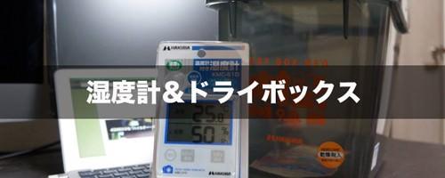 20131220011159.jpg