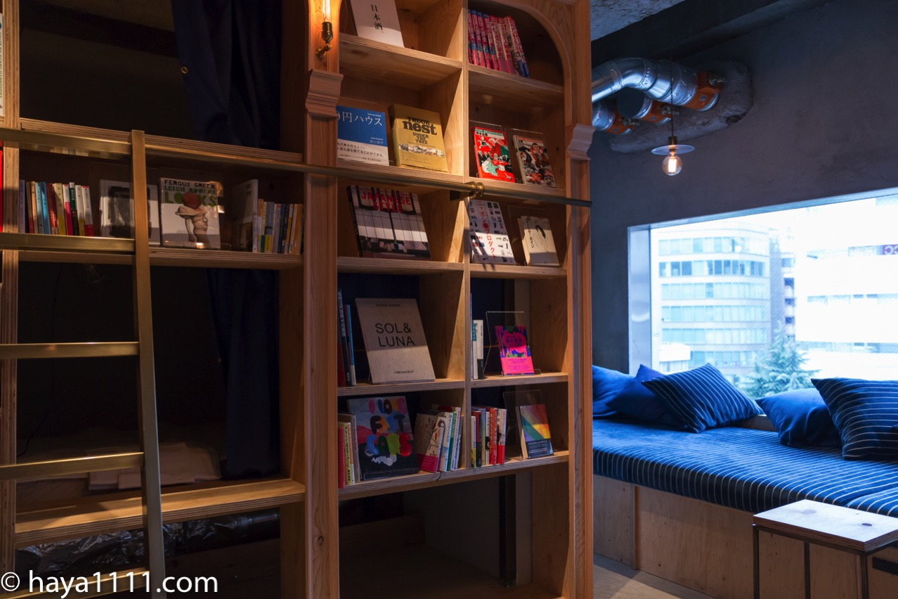 20151109 book and bed3