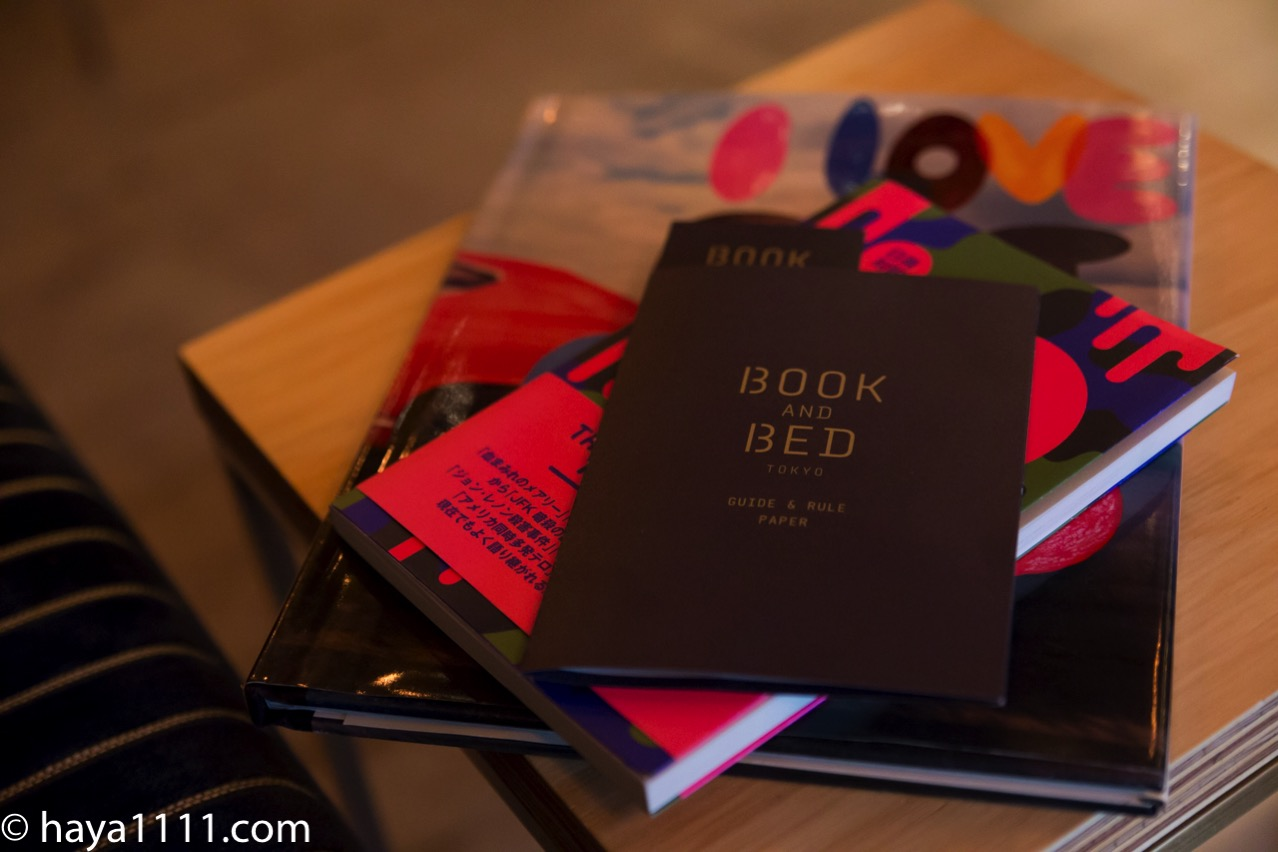20151109 book and bed4