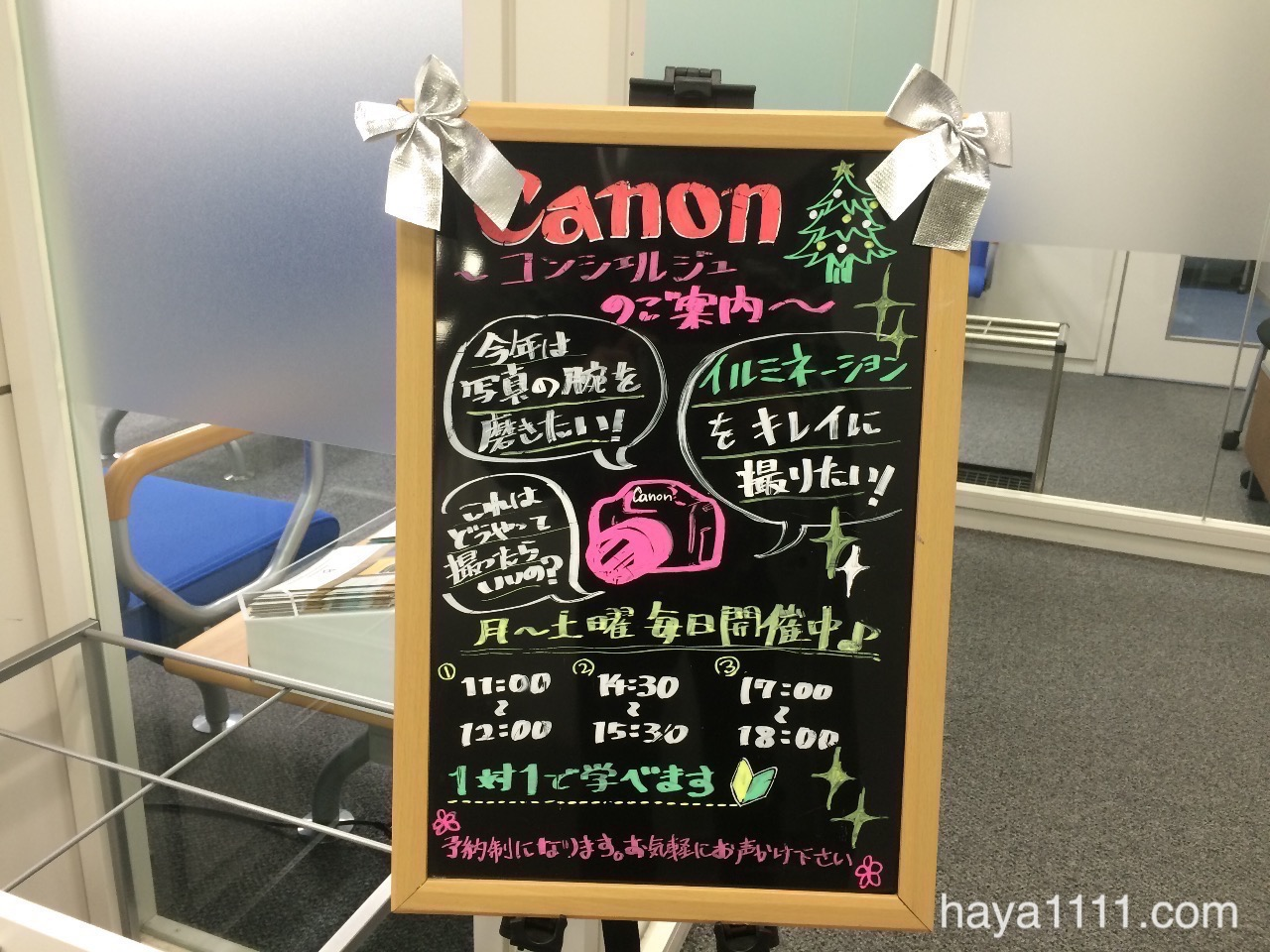 20151225 canon cleaning4