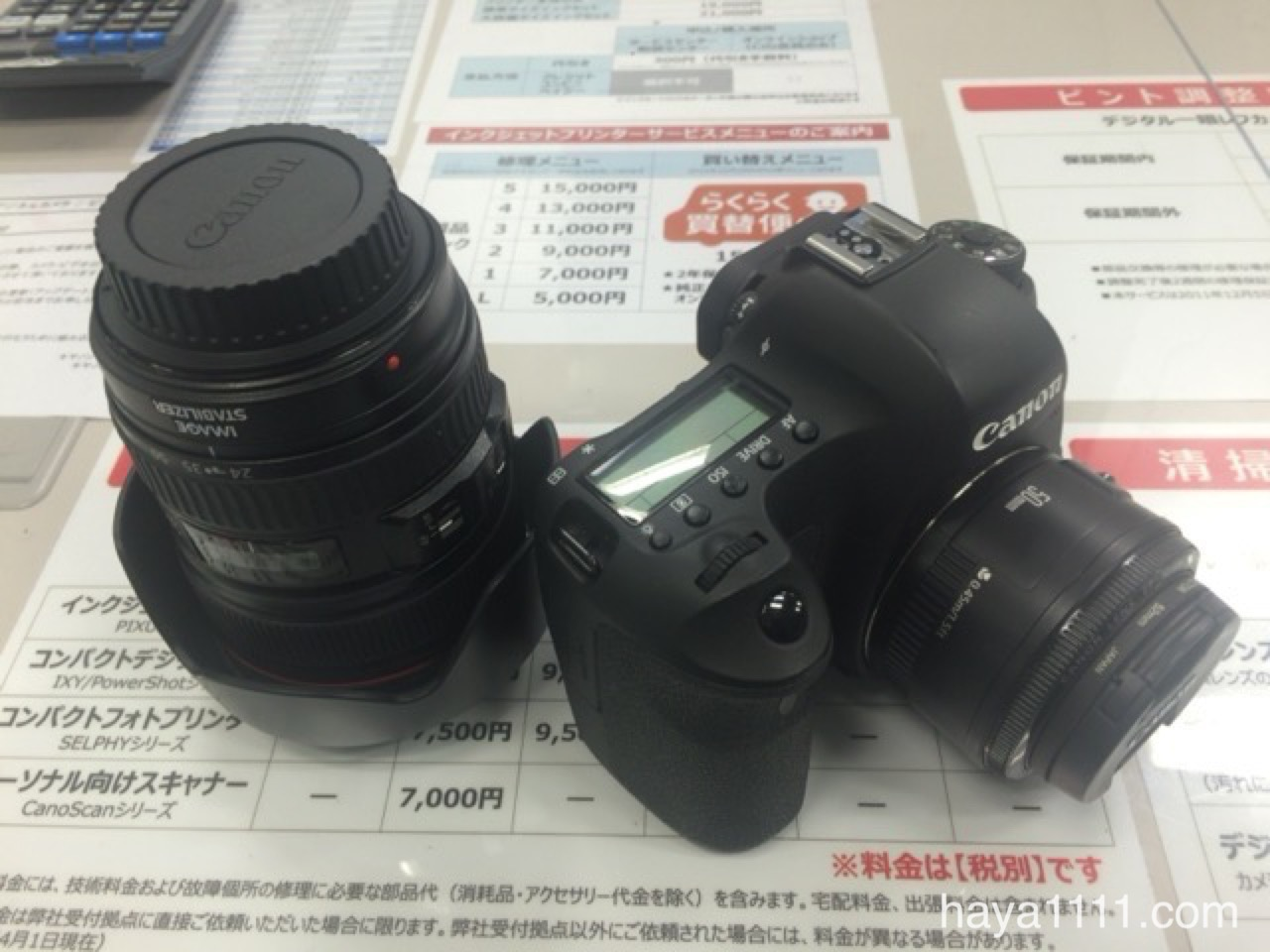 20151225 canon cleaning6