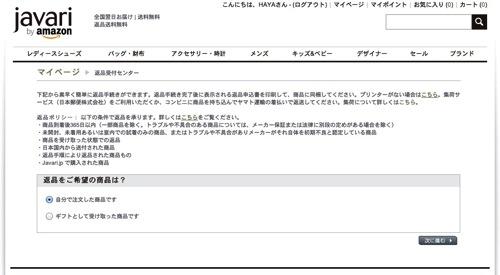 スクリーンショット 2014 05 29 2 39 35