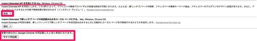 スクリーンショット 2013 10 09 12 43 31 2