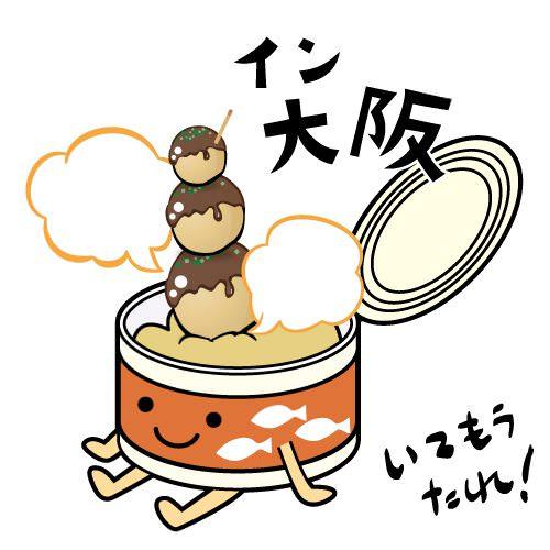 Tuna 大阪キャラ20121002