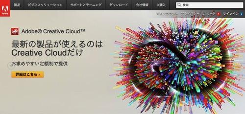 Adobe 001