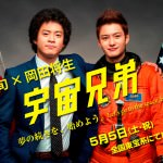 blog_20120522