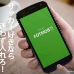 fotmob.jpg