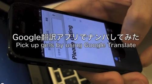 Haya googletranslate