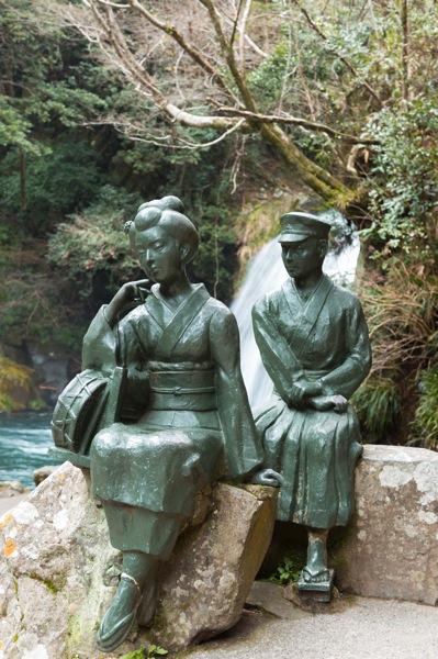 Izu2014 1966