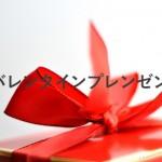 medium_11480836893.jpg