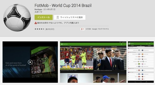 Wcup022014061