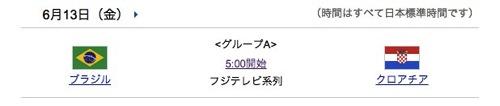 Yahoo 20140612